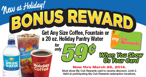 holiday save 6 cents per gallon gas coupon     59 fountain