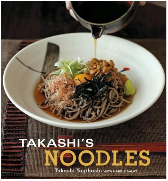 Takashi Yagihashi Noodles Cookbook