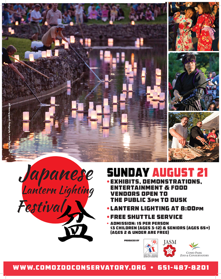 Japanese Lantern Lighting Festival