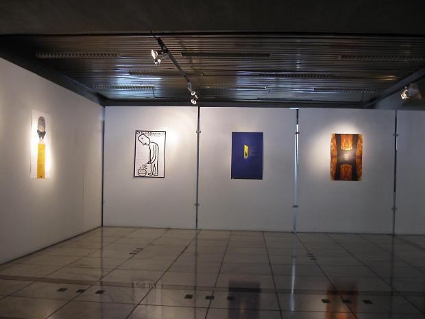 Twin Cities Art Lending Library